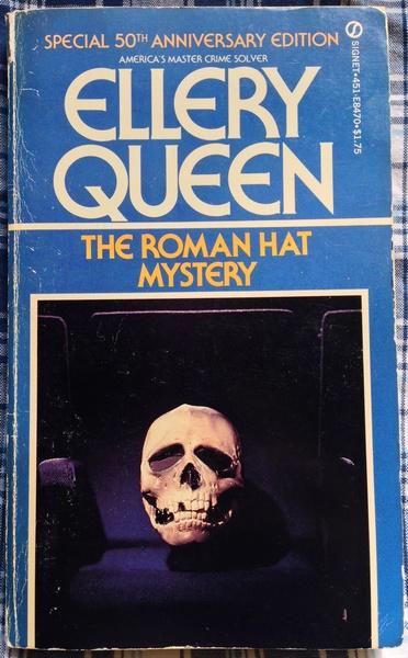 The Roman Hat Mystery - Ellery Queen; Signet, 1967