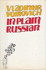 In Plain Russian