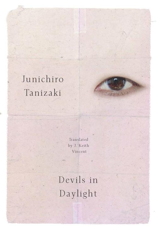 tanizaki_devils_in_daylight cover